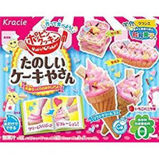 Candy creator - ice cream