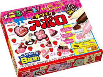 Candy creator APORO