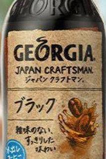 Georgia coffee