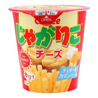 Jagariko cheese