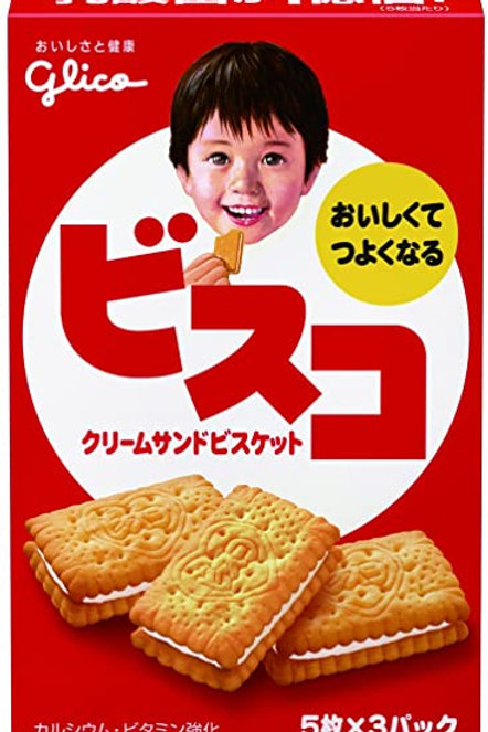 Bisuko