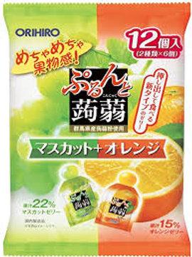 Dry fruits raisin-orange
