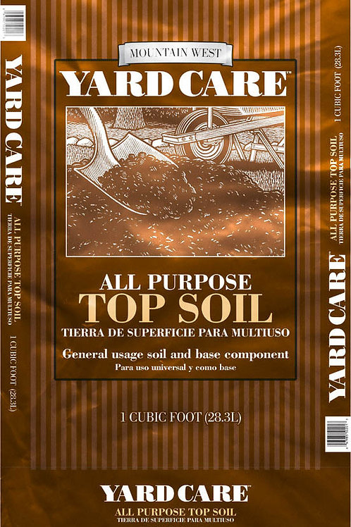 All Purpose Top Soil 1CF