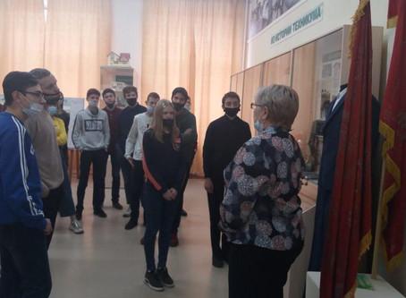 Экскурсия в музей техникума