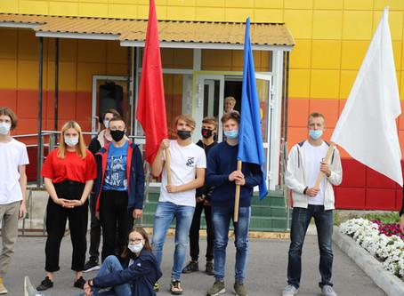 «День Российского флага в Кванториуме»