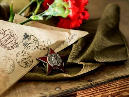 Итоги областного конкурса «Письмо из будущего»