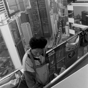 Hong Kong, March 2020