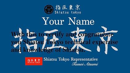 shiatsu tokyo.001.jpeg
