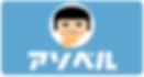 スクリーンショット 2019-01-06 10.10.17.png