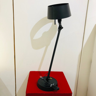 Tischlampe, Tonone
