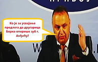 Нездрава Србија – семафор опозиција
