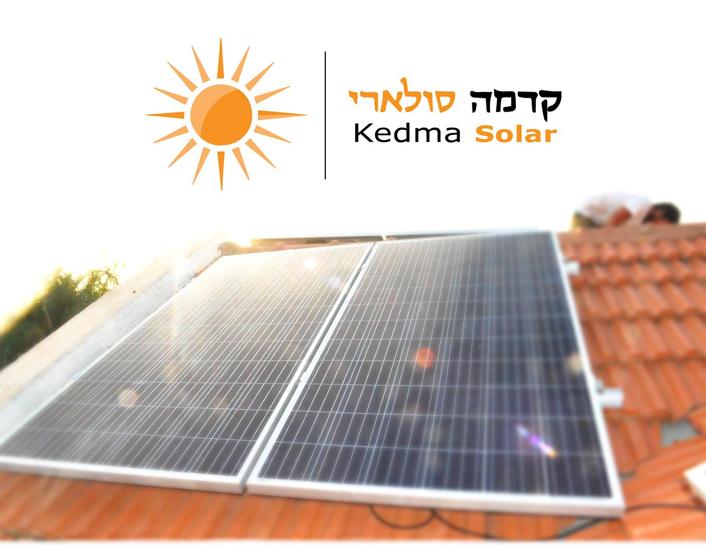 Kedma Solar