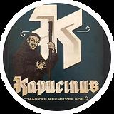 kapucinus-barna.png
