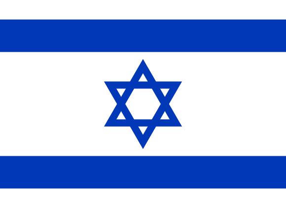 Tradução  Hebrew