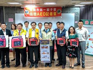 福澤鄉里 南市第一獅子會AED捐贈表揚