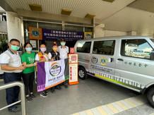 獅會捐創世服務車及AED