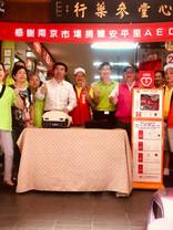 台北市議員張茂楠參加南京市場捐贈安平里AED暨啟用儀式