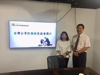 拜訪台灣公眾除顫發展協會