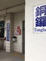 【臺鐵車站再升級,三等車站設置國產AED】