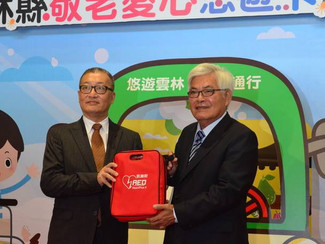 悠遊卡董事長捐贈凱樂斯AED給雲林縣政府