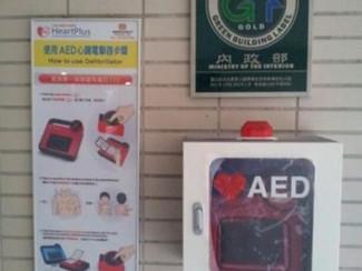 國立政治大學首台AED啟用!