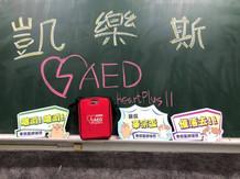 台南市立醫院31週年院慶路跑&2019華宗盃 活動圓滿結束