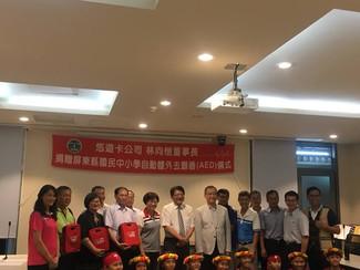 悠遊卡公司董事長林向愷捐贈12套凱樂斯AED給屏東偏鄉學校守護居民健康