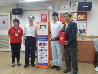 國揚物流董事長捐贈AED給士林老人服務暨日間照顧中心