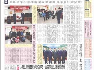 守護馬祖鄉親 悠遊卡公司8日捐贈15台AED