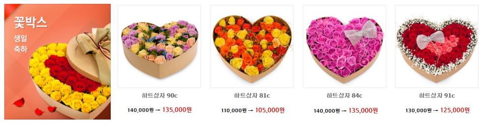 전국꽃배달서비스