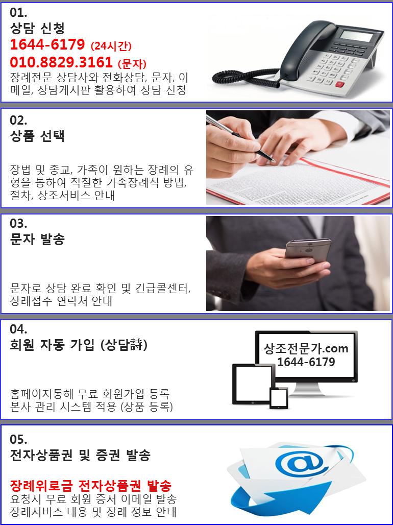 무료회원가입-02.png