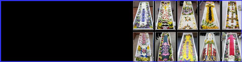 꽃관장식서비스