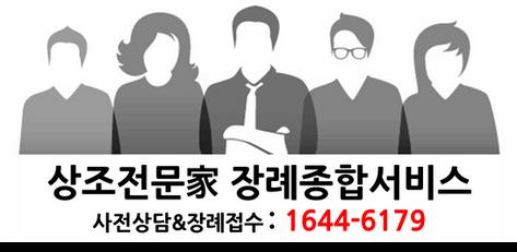 무료상담 : 1644-6179
