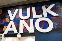 vulkano_wall_edited.jpg