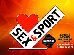 SEX&SPORT