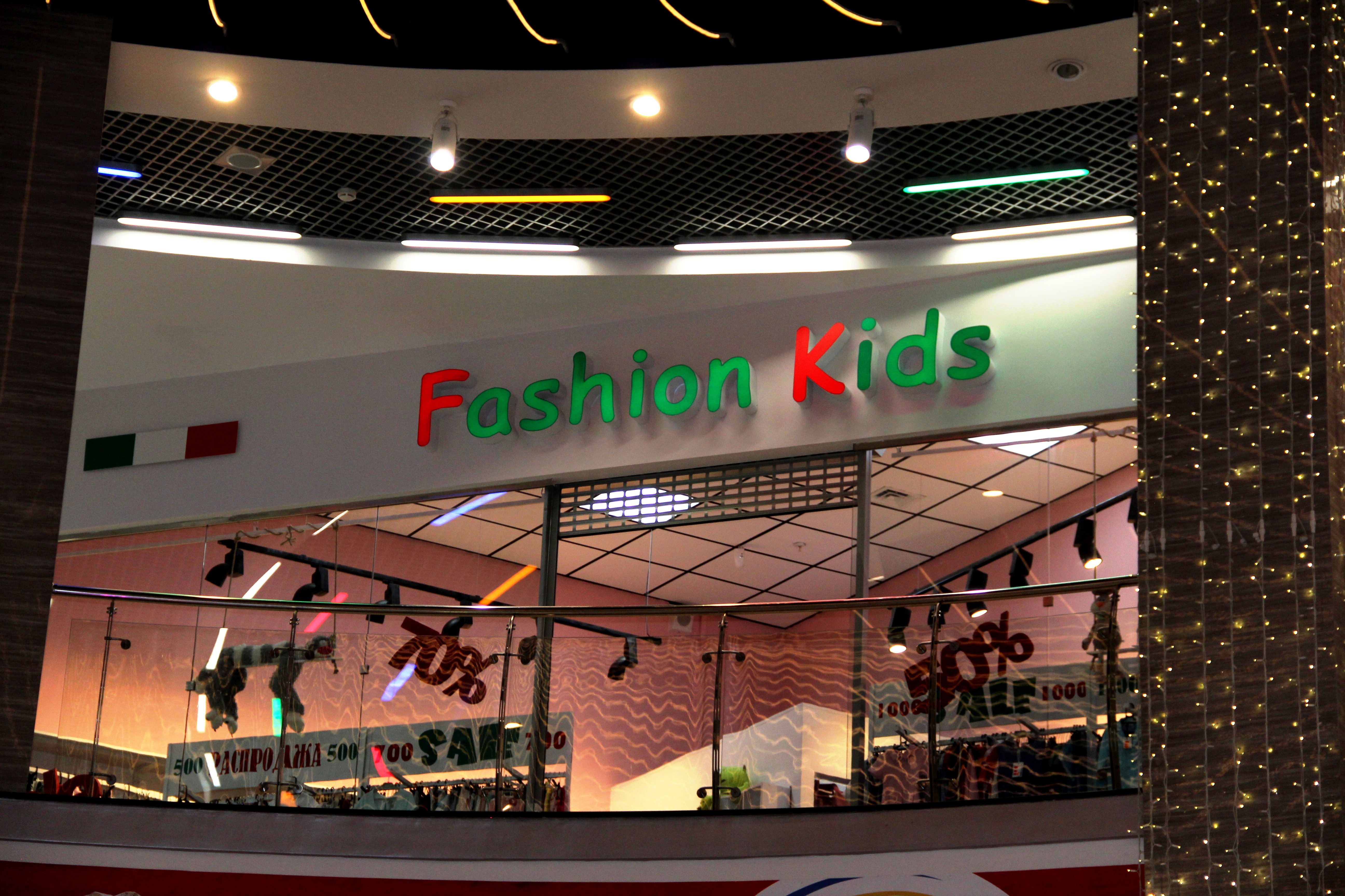 Fashion Kids-2