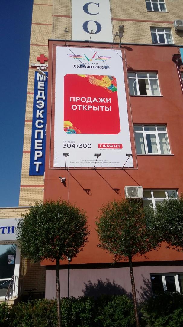 баннер квартал художников
