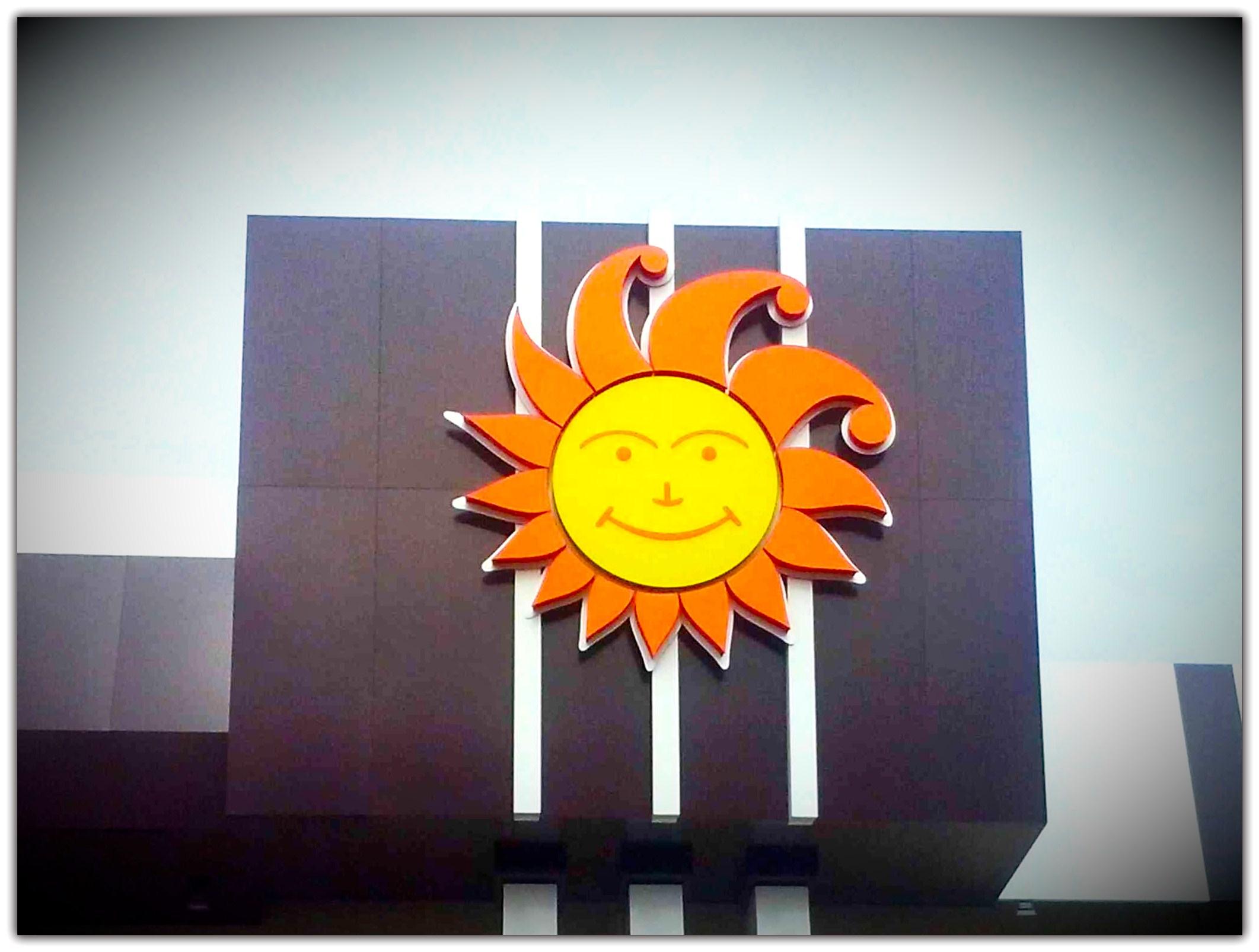 Объёмный световой логотип, г.Унеча