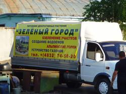 брендирование авто, реклама, Вавилон32, Брянск