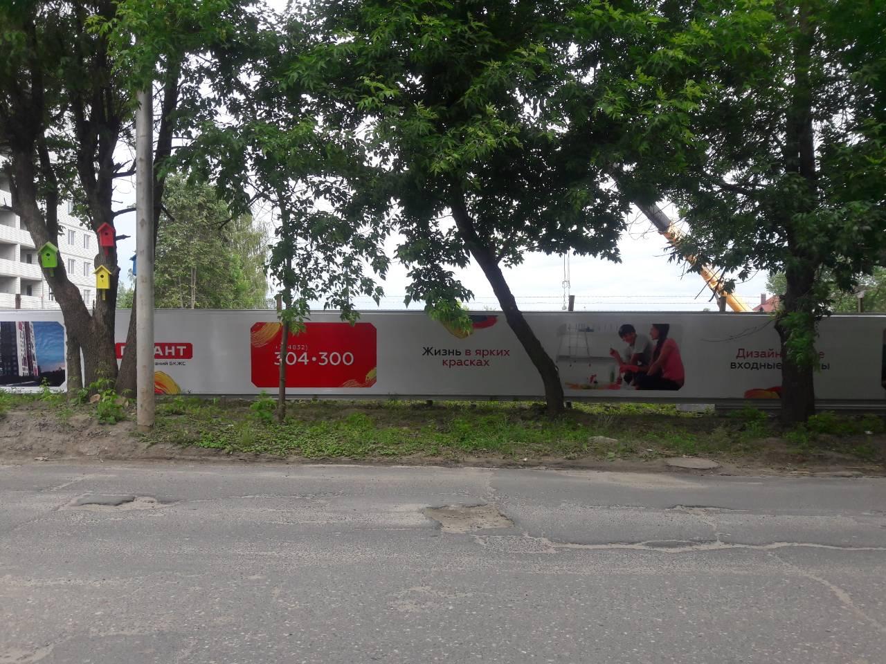 баннеры гарант квартал художников