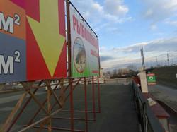 крышные установки, вавилон32, рекламное