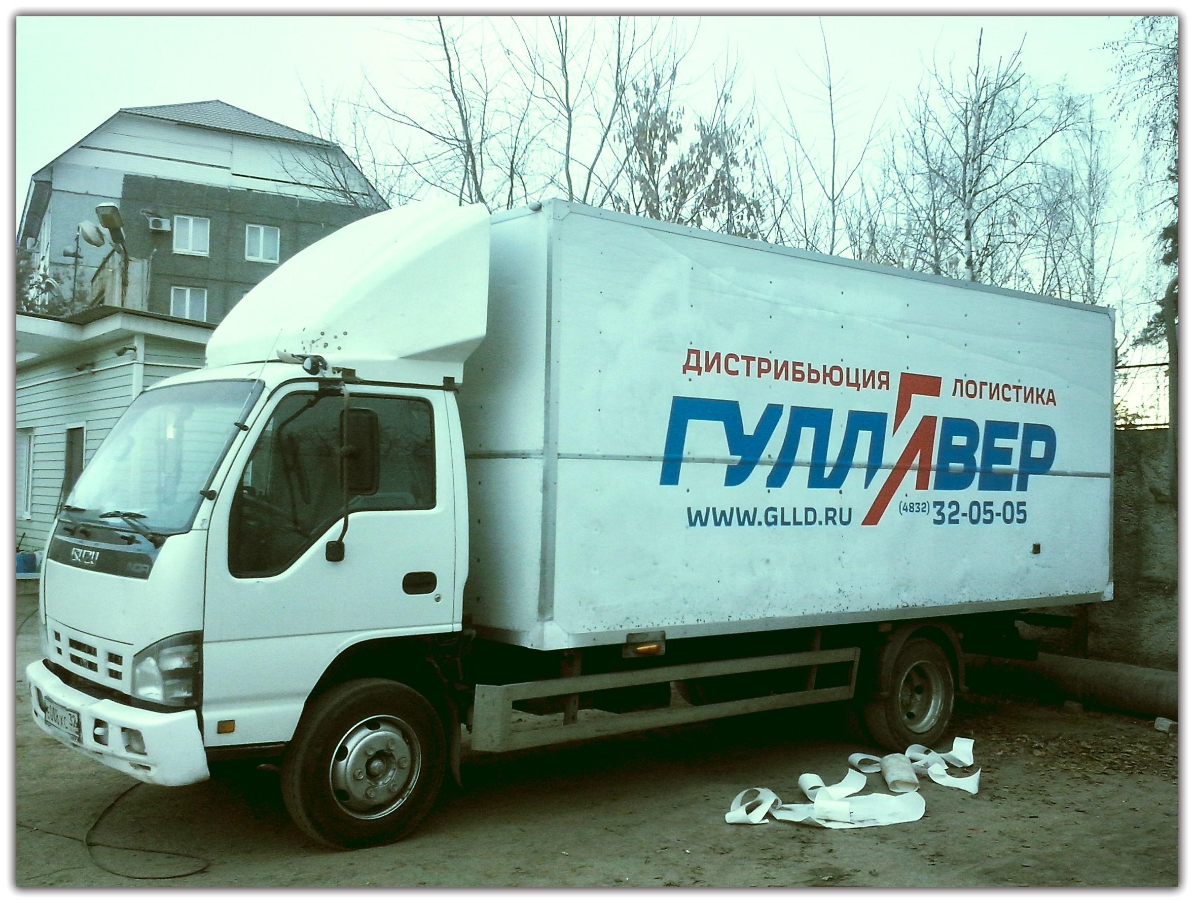 брендирование авто, Брянск, Вавилон-32