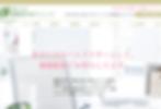 スクリーンショット 2019-03-08 21.43.47.png