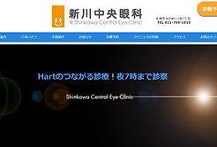shikawacentralEye.jpg