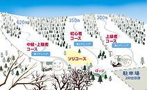 山イラスト2.jpg
