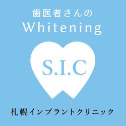 sic_facebook_logo