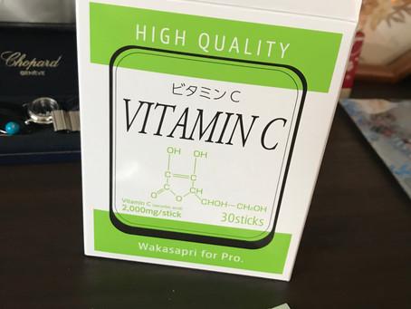 ビタミンCに期待!コラーゲンを増やす?リラックス効果?紫外線対策も。