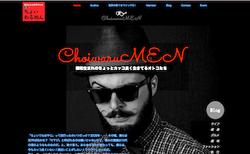 サークルのWEBサイト