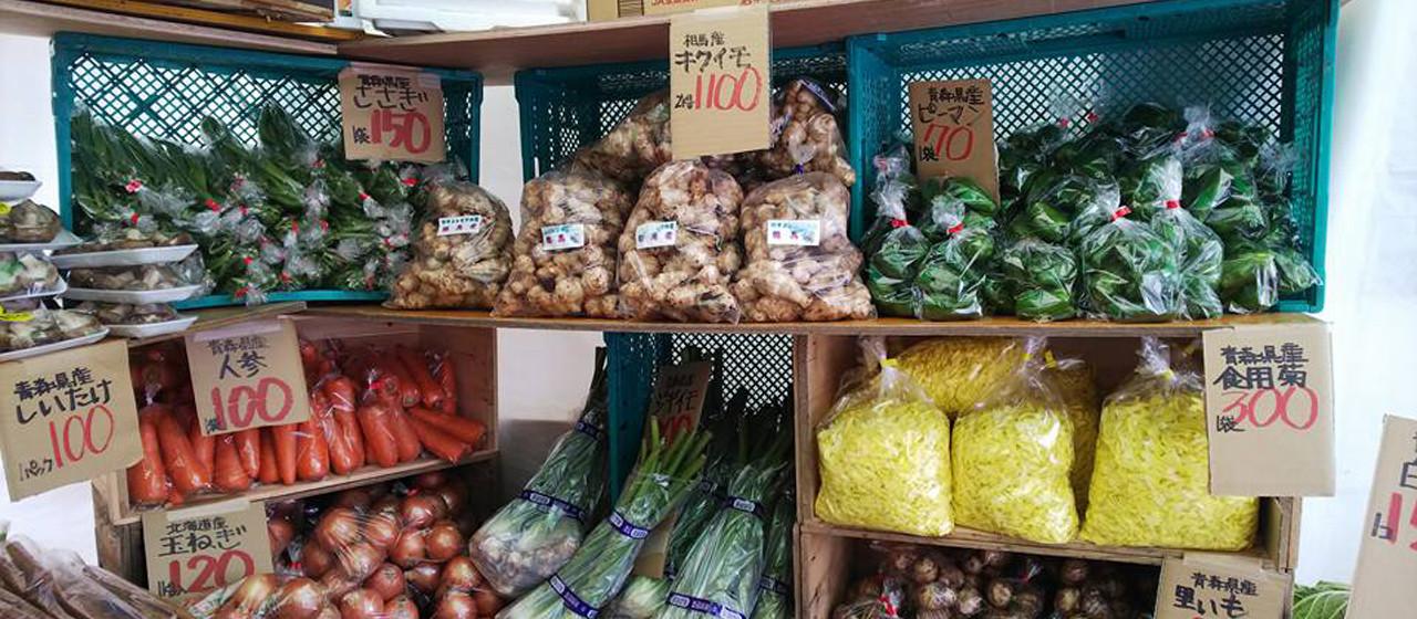 中谷食品メイン2.jpg