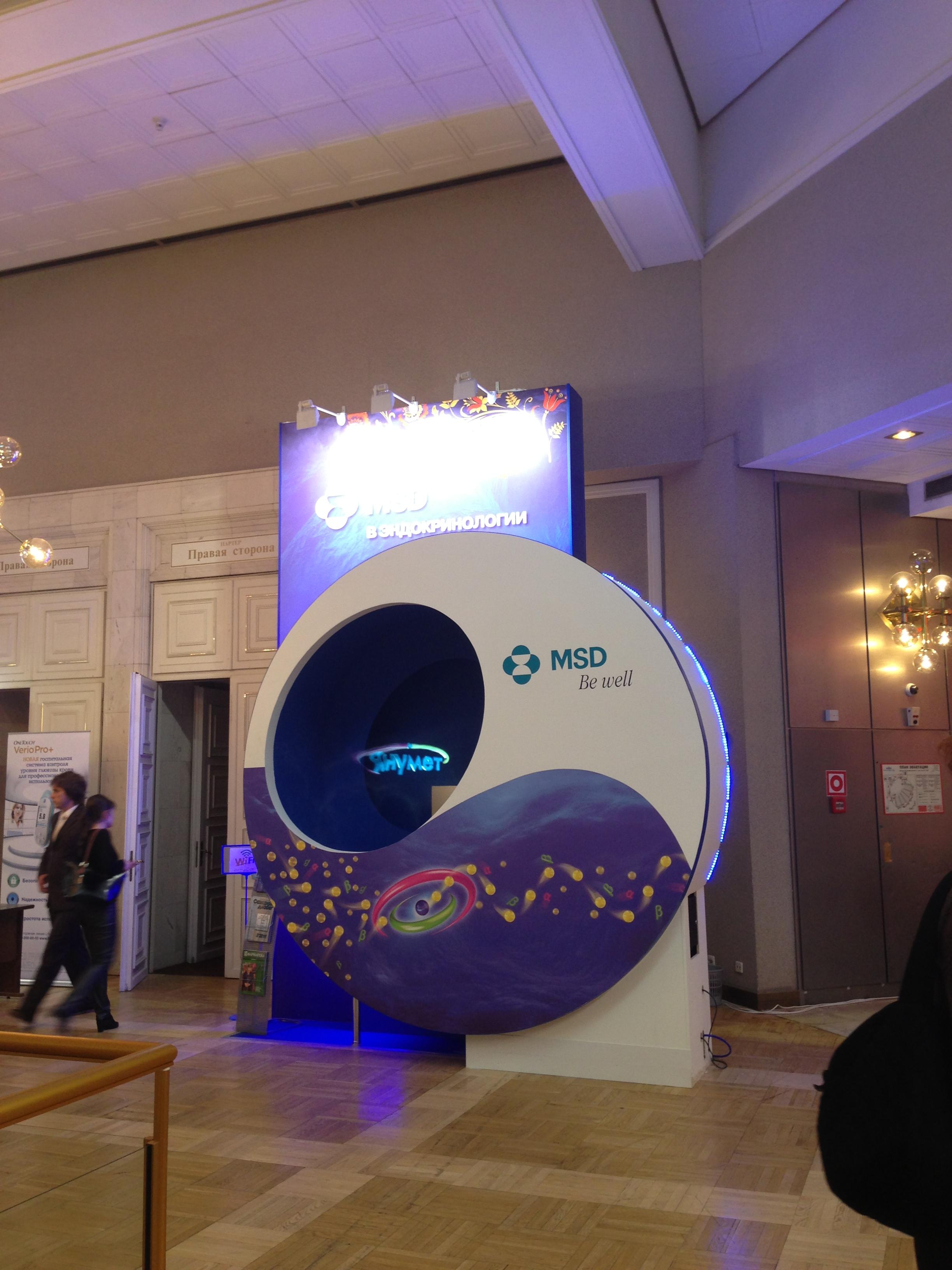 Выставочный стенд с туманным экраном